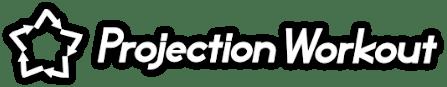 プロジェクションワークアウトロゴ